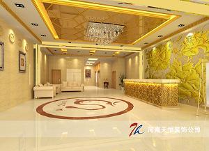 郑州酒店北京11选5助手公司选哪家好